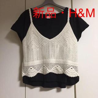 エイチアンドエム(H&M)の新品 H&M ニットビスチェ ニットキャミソール      ZARA AZUL(キャミソール)