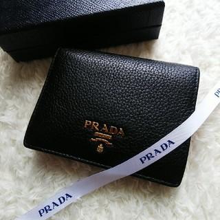 PRADA - 【美品】PRADA プラダ 2つ折り財布