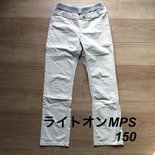 MPS - ライトオンMPS 男子パンツ150