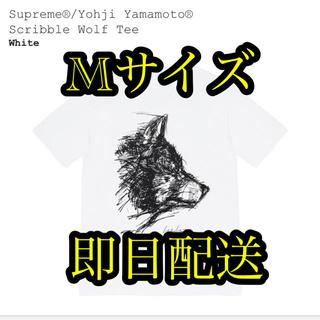 シュプリーム(Supreme)のSupreme Yohji Yamamoto Wolf Tee white M(Tシャツ/カットソー(半袖/袖なし))
