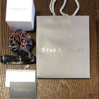 スタージュエリー(STAR JEWELRY)のスタージュエリーサークルダイヤモンドネックレス(ネックレス)