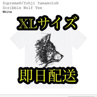 シュプリーム(Supreme)のSupreme Yohji Yamamoto Wolf Tee white XL(Tシャツ/カットソー(半袖/袖なし))