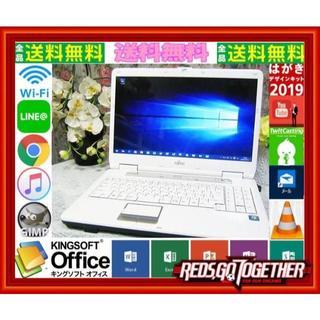 便利なおまけ付⛳FMV-AH45-DW⛄SSD換装可&windows10