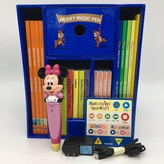 Disney - 2014年購入!ミニーマジックペンセット ディズニー英語システム DWE