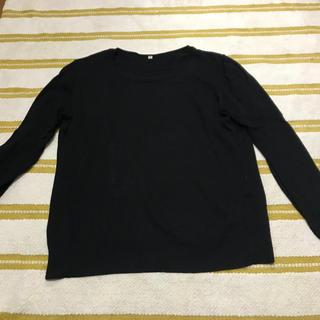ムジルシリョウヒン(MUJI (無印良品))の黒長袖ニット(ニット/セーター)