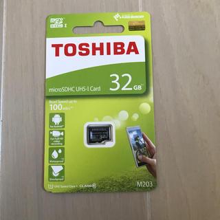トウシバ(東芝)の【新品未開封】東芝 TOSHIBA microSDHC 32GB(その他)