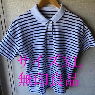 ムジルシリョウヒン(MUJI (無印良品))の無印良品 ポロシャツ サイズXL(ポロシャツ)