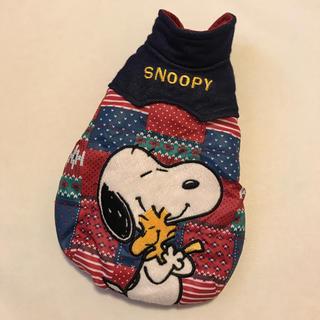 スヌーピー(SNOOPY)のペットパラダイス 服 4S(犬)