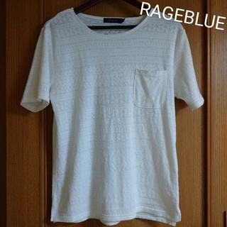 レイジブルー(RAGEBLUE)のメンズカジュアル レイジブルー RAGEBLUE シンプルホワイト白Tシャツ(Tシャツ/カットソー(半袖/袖なし))