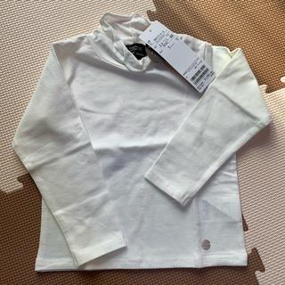 プティマイン(petit main)のプティマイン ハイネック ロンT 80cm(Tシャツ)