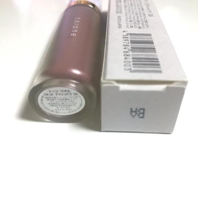 Cosme Kitchen(コスメキッチン)のトーン ペタルリキッドアイシャドウ 08 コスメ/美容のベースメイク/化粧品(アイシャドウ)の商品写真