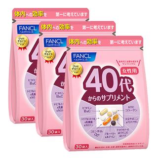 ファンケル(FANCL)のFANCL 40代からのサプリメント 3袋セット(その他)