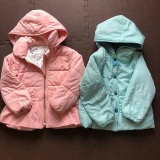 Seraph - 中綿 ダウンコート セットピンク 水色 110 セラフ   ダウンジャケット