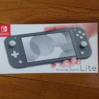 ニンテンドウ(任天堂)の【新品未開封】Nintendo Switch Liteグレー(家庭用ゲーム機本体)