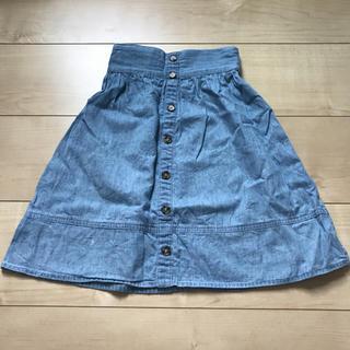 エムピーエス(MPS)のMPSデニムスカート ♡110(スカート)