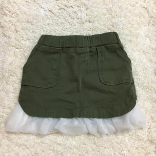 プティマイン(petit main)の♡美品♡ petit main  スカート 80(スカート)