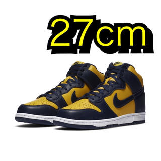 NIKE - ダンク dunk ミシガン maize and blue 27cm
