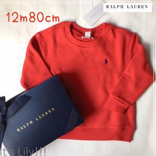 ラルフローレン(Ralph Lauren)の12m80cm 秋冬 ラルフローレン 裏起毛 あったかい トレーナー 赤(トレーナー)