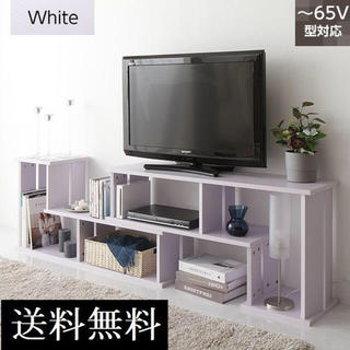 送料無料/即決 テレビ台 最大65インチ設置可能 ホワイト 木製 テレビボード