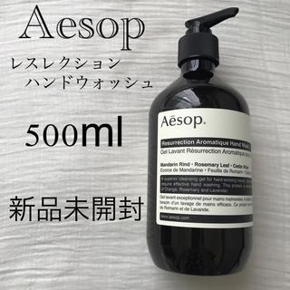 Aesop - Aesop  イソップ レスレクションハンドウォッシュ 500ml