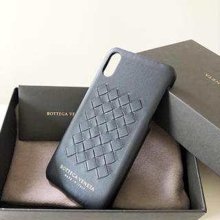 ボッテガヴェネタ(Bottega Veneta)のボッテガヴェネタ  iPhoneケース 10 10X 定番 ブラック 黒 新品(iPhoneケース)