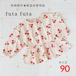 フタフタ(futafuta)のfutafuta フタフタ さくらんぼ柄チュニック 90(Tシャツ/カットソー)
