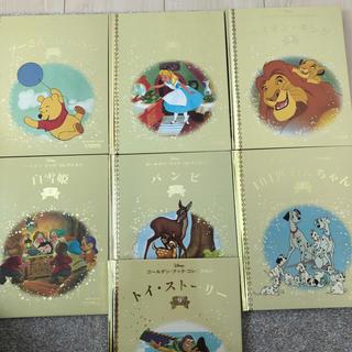 ディズニー(Disney)の週刊ディズニー・ゴールデン・ブック・コレクション 2019年 11/27号(その他)