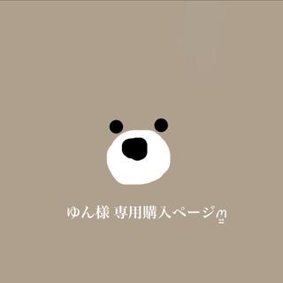 GAP - くまタイツ6m-12m