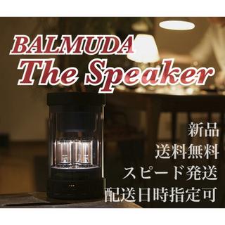 BALMUDA - 【新品】BALMUDA The Speaker バルミューダ  ザ  スピーカー