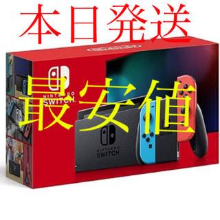 ニンテンドースイッチ(Nintendo Switch)のNintendo Switch本体 任天堂スイッチ本体(家庭用ゲーム機本体)