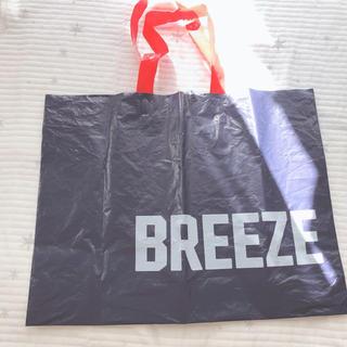 ブリーズ(BREEZE)のBREEZE ショップ袋(ショップ袋)