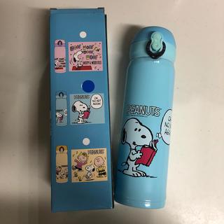 SNOOPY - スヌーピー ステンレスボトル 水筒 480ml