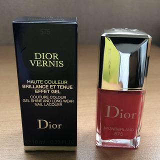 クリスチャンディオール(Christian Dior)のディオールヴェルニ575ワンダーランド(マニキュア)