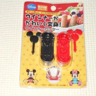 ミッキーマウス(ミッキーマウス)のディズニー キャラ弁シリーズ ウインナーがかわいく変身! ウインナーカッター (弁当用品)