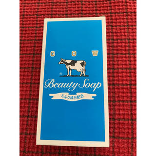 カウブランド(COW)の新品未開封 牛乳石鹸 固形石鹸 カウブランド (ボディソープ/石鹸)