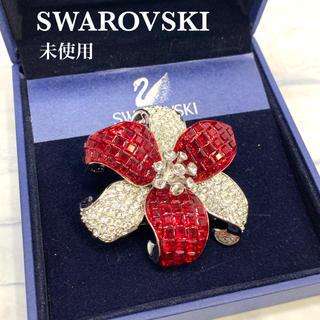 SWAROVSKI - 未使用 SWAROVSKI スワロフスキー  花 フラワー ブローチ