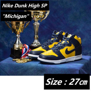 "ナイキ(NIKE)のNike Dunk High SP ""Michigan"" / 27㎝(スニーカー)"