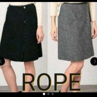 ROPE - ROPE リバーシブル スカート ブラック 黒 サイズ36