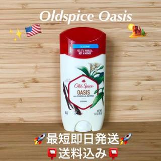 ピーアンドジー(P&G)のP&G Oldspice Oasis オールドスパイス オアシス(制汗/デオドラント剤)