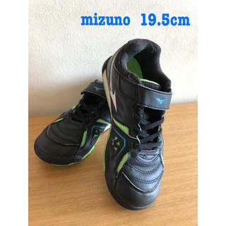 ミズノ(MIZUNO)のmizuno ミズノ☆スニーカー 19.5cm  靴 シューズ(スニーカー)