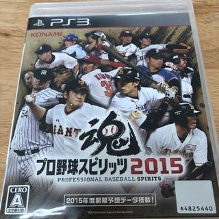 コナミ(KONAMI)のプロ野球スピリッツ2015 PS3(家庭用ゲームソフト)