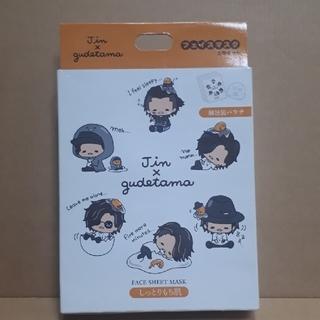 サンリオ(サンリオ)の赤西 仁 × ぐでたま フェイスマスク5枚入BOX(パック/フェイスマスク)