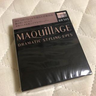 マキアージュ(MAQuillAGE)のマキアージュ ドラマティックスタイリングアイズ ショコラカプチーノ BR505(アイシャドウ)