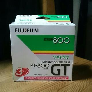 FUJIFILM FI-800gt有効期限切れ フォトラマ
