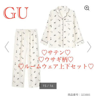 GU - 新品 GU ルームウェア上下セット♡サテン パジャマ 長袖 ウサギ ラビット柄