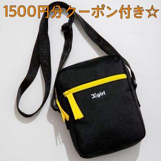 エックスガール(X-girl)のX-girl SPECIAL SHOULDER BAG(ショルダーバッグ)