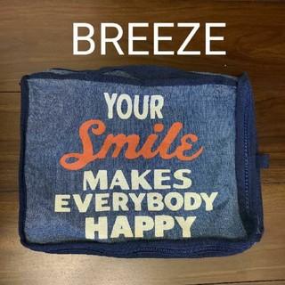 BREEZE - BREEZE ブリーズ 袋 おむつポーチ ギフト袋