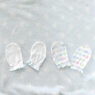 西松屋 - 新生児 ミトン