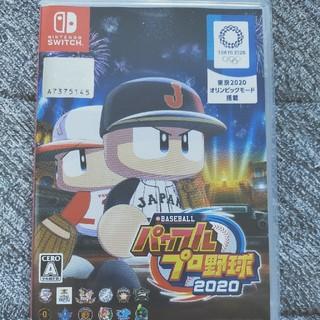 コナミ(KONAMI)のパワフルプロ野球 2020(家庭用ゲームソフト)