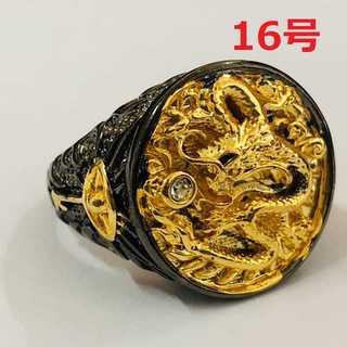 最高級ジルコニア使用 神秘 竜紋 ドラゴン リング 指輪 16号(リング(指輪))